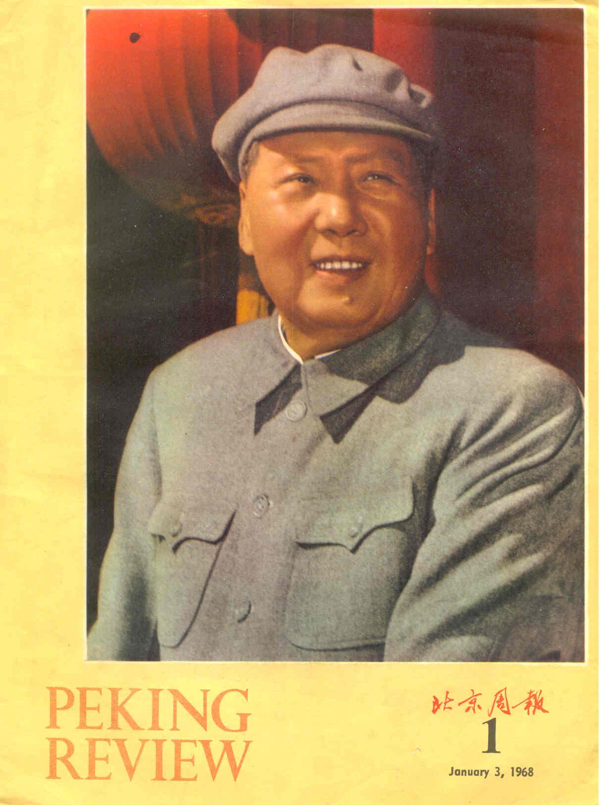 Peking Review Beijing Special Deal 4 Days Dept 11 Aug 18